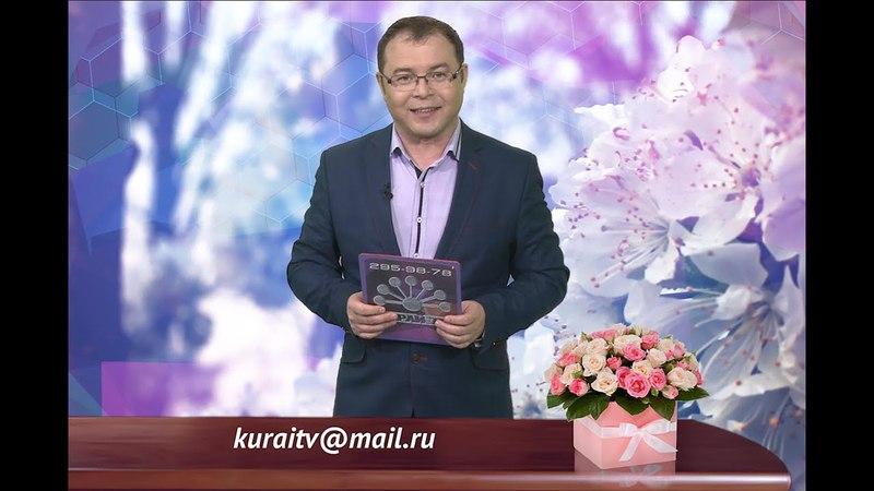 Поздравление Курай-ТВ. Эфир - 14 апреля 2018 г. Ведущий - Филюс Касимов