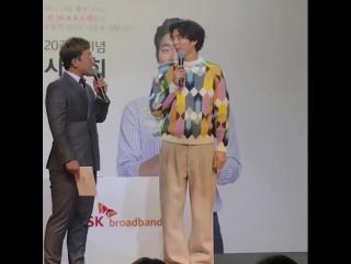 Гон Ю на автограф-сессии SK Broadband, 18.11.2017