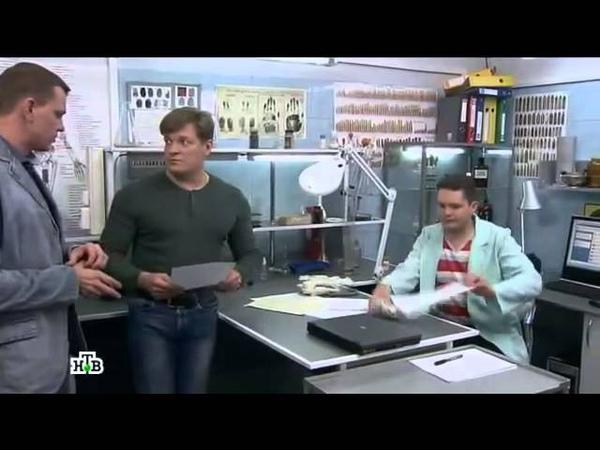 Возвращение Мухтара 2 9 сезон 82 серия