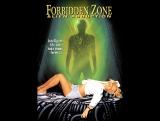 Запретная зона. Похищение инопланетянином / Forbidden zone - Alien abduction (1996)