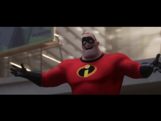 Суперсемейка 2 / The Incredibles 2.Фрагмент #1 (2018) [HD]