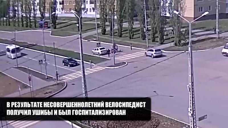 В Нефтекамске ребенок попал под колеса легковушки