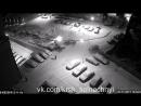 Авария ЖК Снегири
