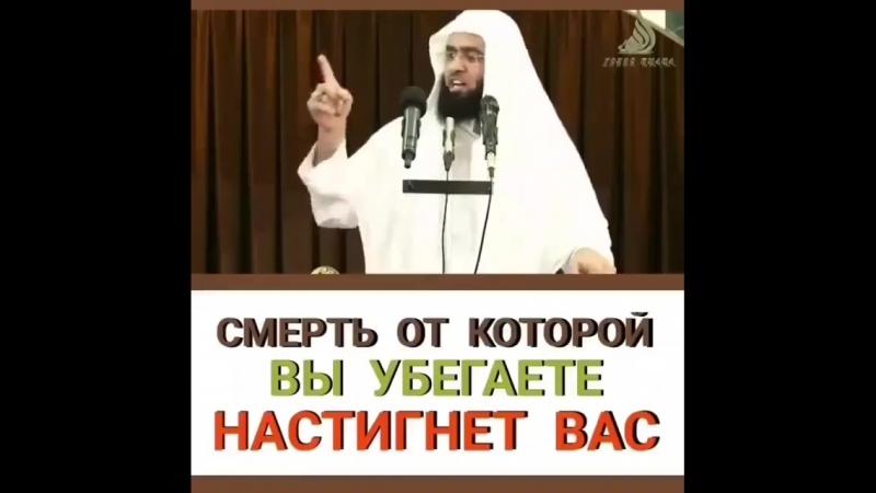 Mu Eshonov