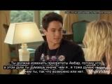 Soy Luna 3 момент из 36 серии - Разговор Симбар, Ревность Бенисио