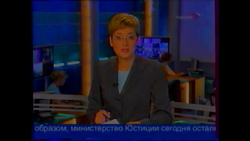 Staroetv.su / Вести (Россия, 23.06.2006) Начало программы