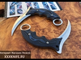 Нож Karambit Kruk