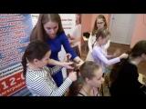 Направление Основы красоты  Школа Оксаны Фёдоровой