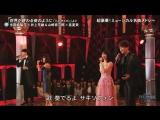 Ikuta Erika, Ikusaburo Yamazaki,Yoshio Inoue, Natsumi Kon - Last Night Of The World (Miss Saigon) 13.12.2017