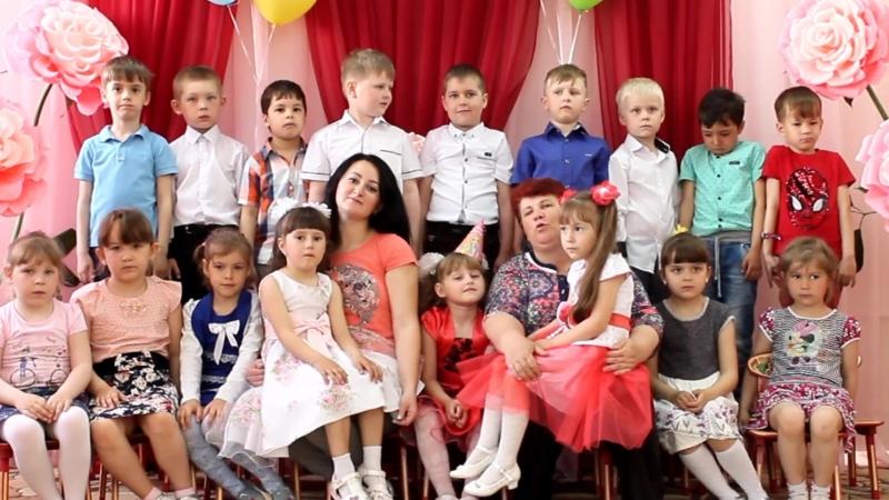 Видеопоздравление от воспитанников и воспитателей детского сада №13. С Днём рождения, Усть-Катав!