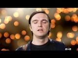 09 Принц Черноземья - новогодняя песня