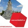 WorldSkills Russia Челябинск