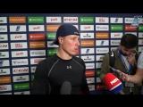 Денис Мосалев - интервью после матча