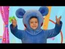 КУКУТИКИ ВЕСЕЛАЯ ЗАРЯДКА Развивающая песенка мультик для детей