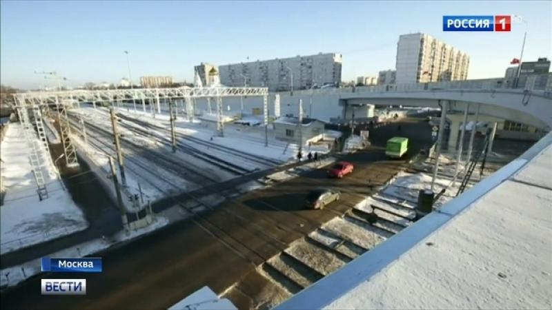Вести Москва Пробка навылет рассеченную напополам Щербинку соединил новый путепровод
