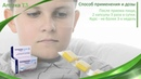 Препарат Терафлекс Адванс, инструкция. Устранения боли и воспаления при обострении остеоартроза