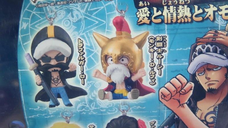 One Piece Galore   Fuji TV Shop Island