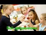 ИГРЫ ДЛЯ ДЕТЕЙ НА ПАСХУ  Как развлечь ребёнка на Пасху