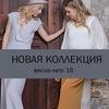 JANITA+ | обувь из Европы в Омске