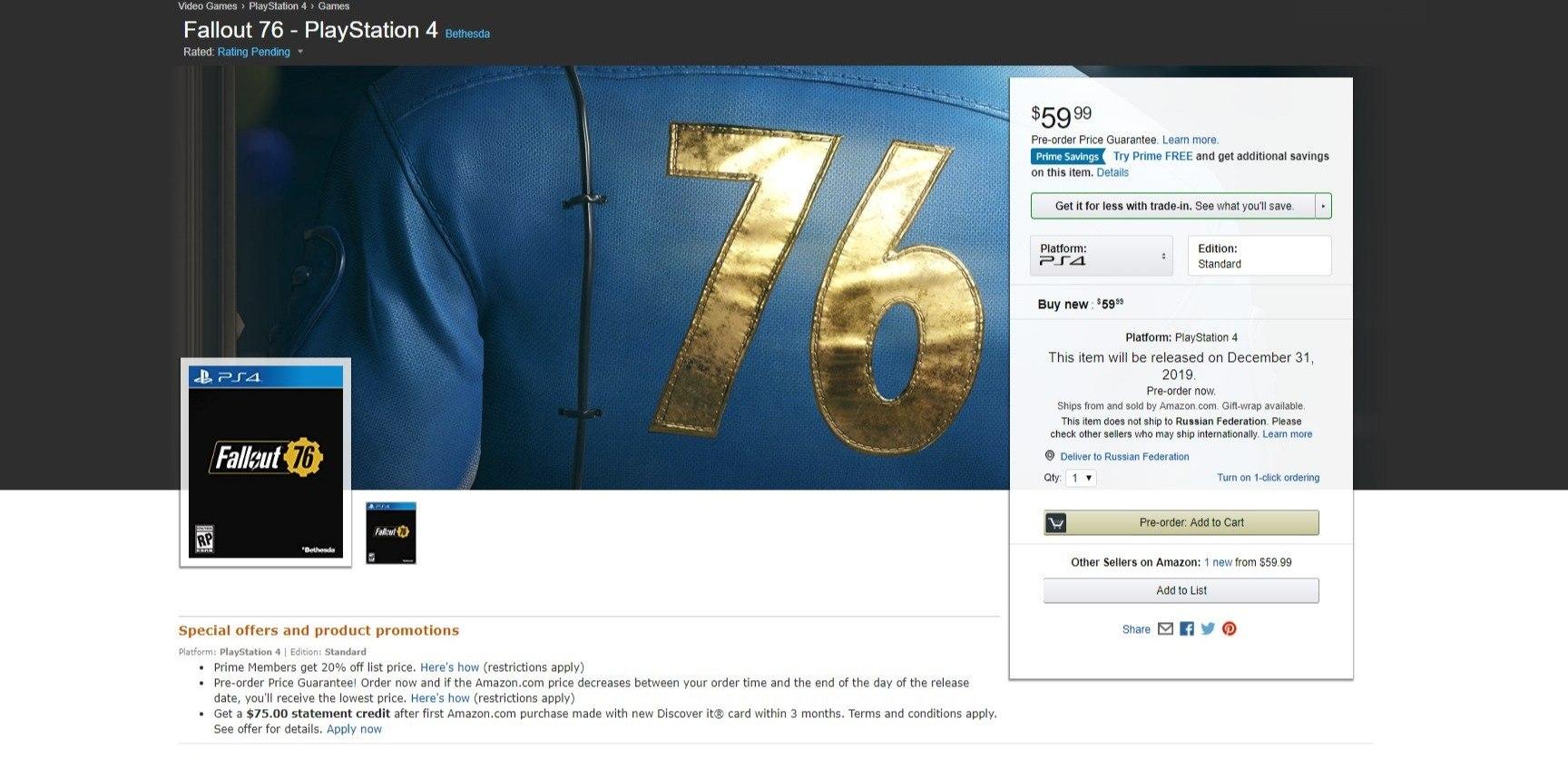 В сети появились слухи что Fallout76 будет условно-бесплатной игрой.