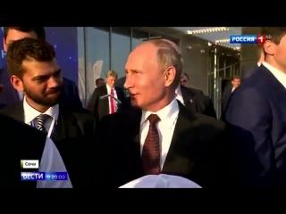 Путин на вопрос «хорошо ли он учился в школе?»: Можно было бы лучше. Надо над собой работать еще.