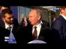 Путин на вопрос хорошо ли он учился в школе Можно было бы лучше Надо над собой работать еще