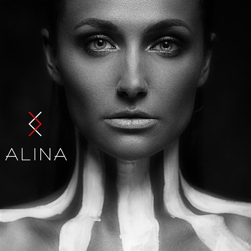 Alina альбом Who We Are