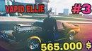 GTA 5 ONLINE Ps4 XB1 PC Мощный Маслкар с Рёвом Чёрно Жёлтого Дракона Пач 1 43