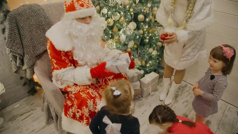 Дед Мороз и Снегурочка собираются к вам в гости !