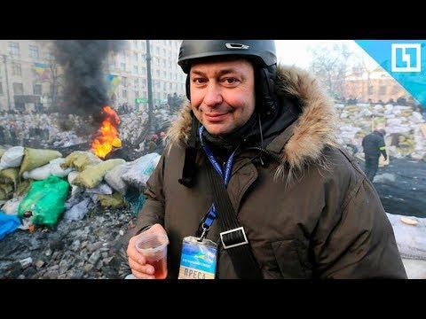 Пикет в поддержку журналиста РИА Новости Украина Кирилла Вышинского