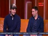 Интервью Эмиля Гарипова и Даниса Зарипова телеканалу МАТЧ ТВ