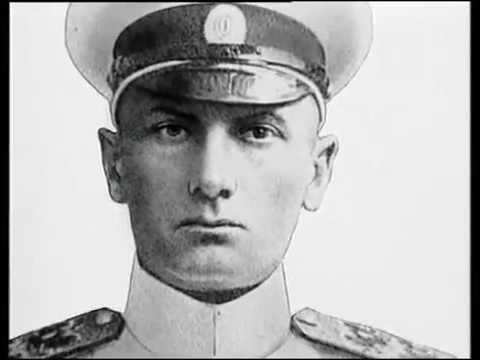 Адмирал Колчак История России XX века