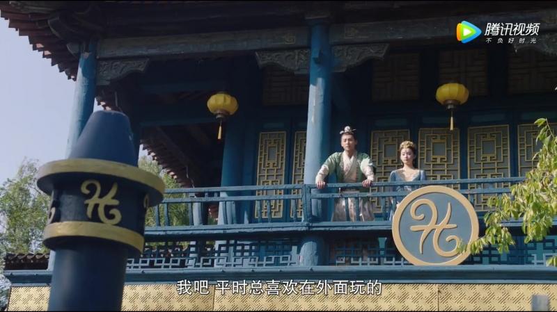 Ôi! Hoàng Đế Bệ Hạ Của Tôi (Phần 2)_16