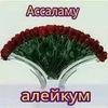 Мусульманка Нишонова