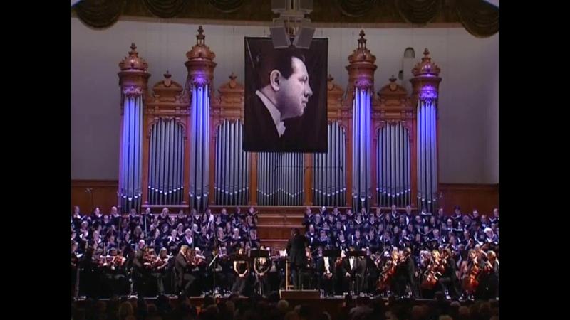 Государственная хоровая капелла России имени Юрлова