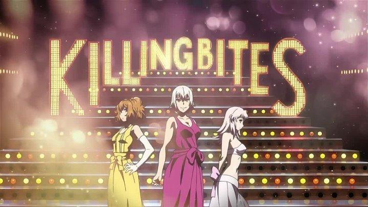 Смертельный укус / Killing Bites - 01 серия (AniDub)