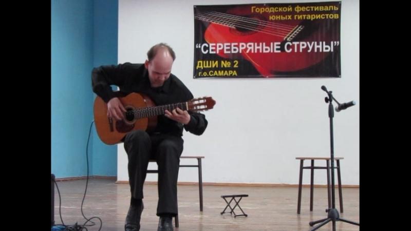 Фоссен Карусель