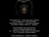 Послание олигархов россиянам! Сионистская мафия