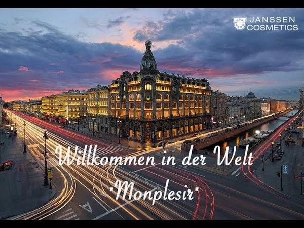 Добро пожаловать в мир Монплезир