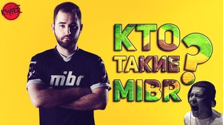 mibr история легендарного бразильского тега Made in Brazil в CS 1.6 и CS GO