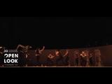 National Contemporary Dance Company, KNCDC спектаклем Рассуждения о Весне Священной. Образ Розы