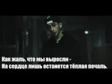 v-s.mobiMiyaGi Эндшпиль feat. 9 Грамм Рапапам (official video)2016.mp4