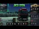 Конвой в Euro Truck Simulator 2 от MEGA TRANS INTERNATIONAL 24 04 2018