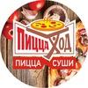 ПиццаХод 72-75-75 Доставка Пиццы Суши