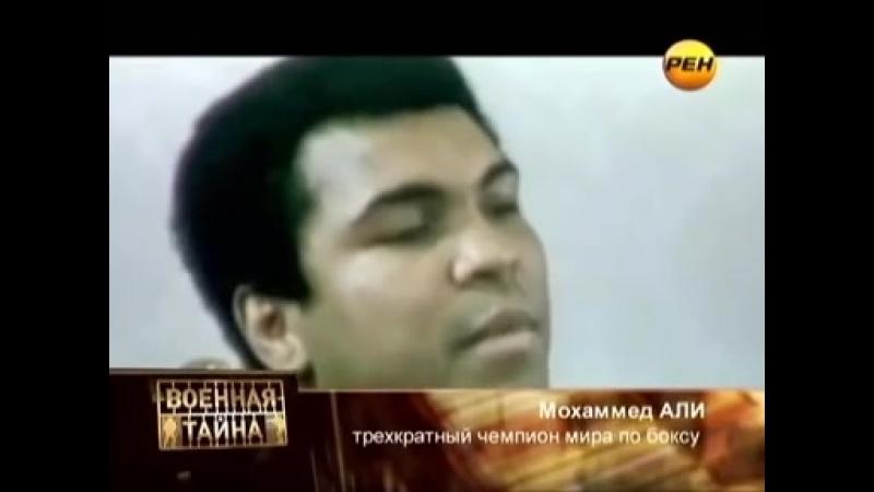 Как Мохаммед Али отказался воевать во Вьетнаме и был лишен титула (1)