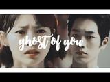 Nam Shin + So Bong ARE YOU HUMAN ghost of you