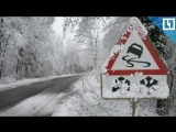 Авария из 8 машин в Москве