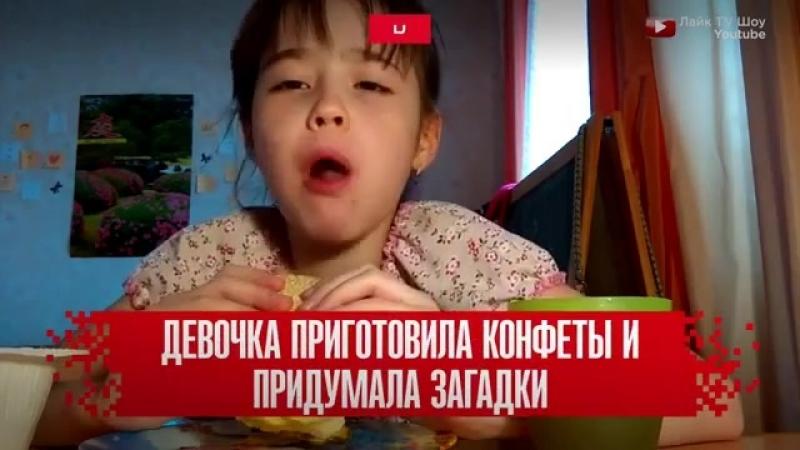 Девочка-блогер из Татарстана стала звездой YouTube... Казань 08.11.2017