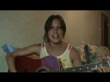 Марсель - Эта Песня Для Тебя (cover by Nadya)