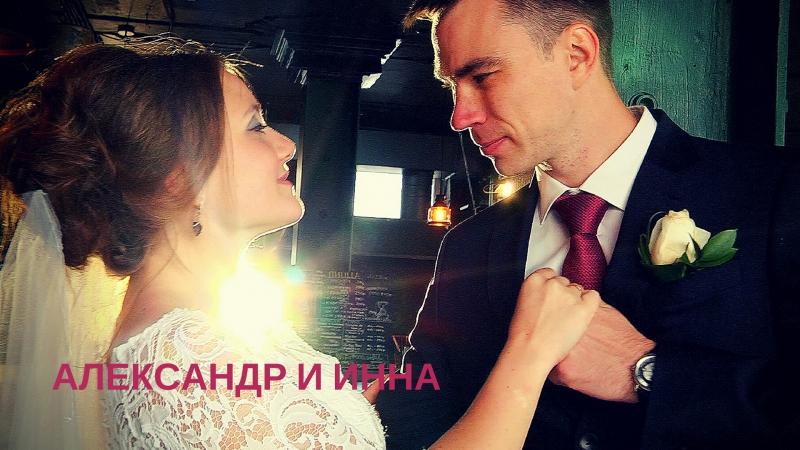 Свадьба Александр и Инна , Омск